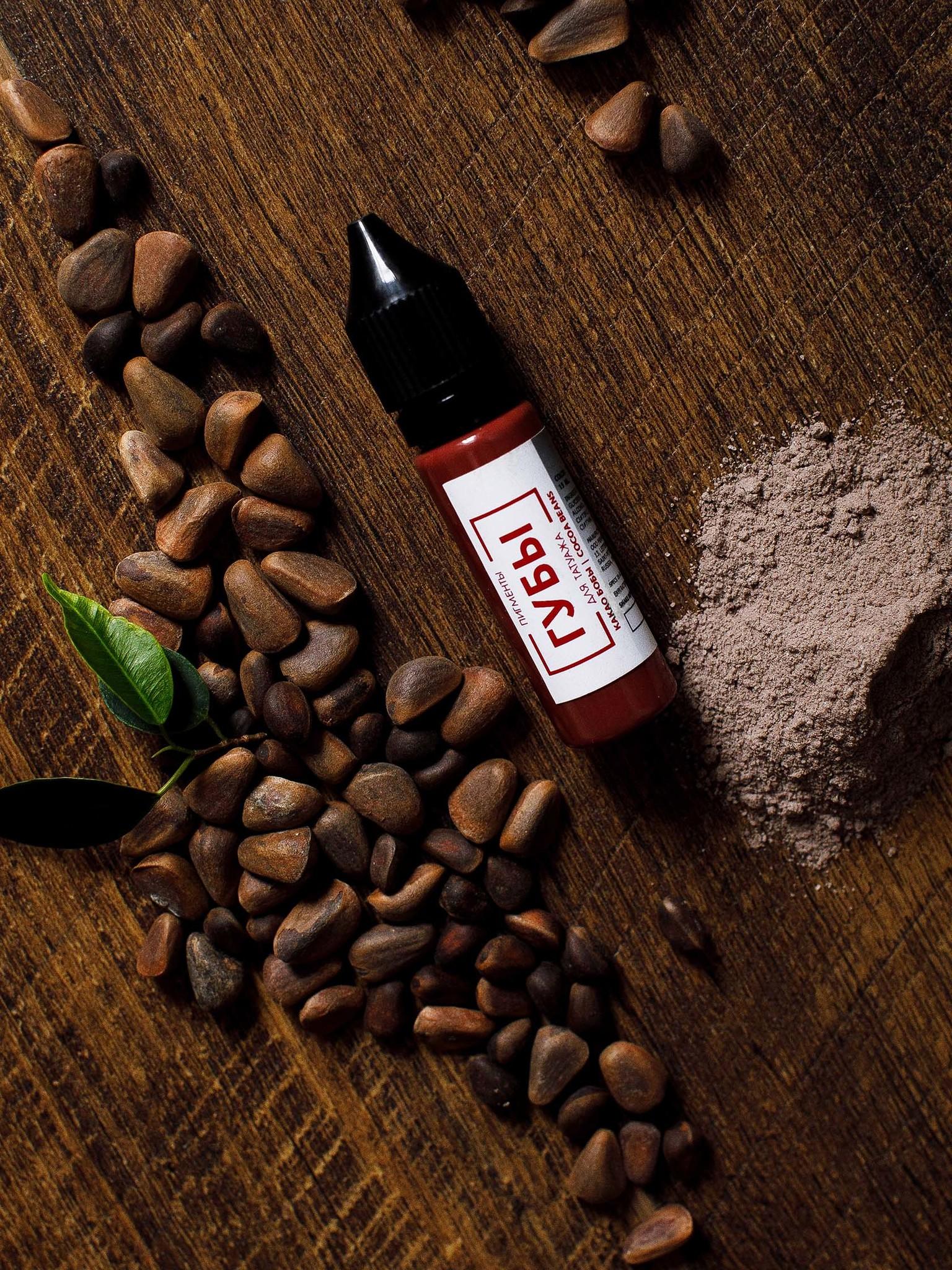Пигмент для татуажа губ Какао бобы от Брови PMU
