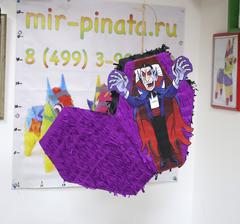 пиньята на Хэллоуин