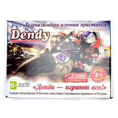 Приставка Денди Junior 300 игр,  8 Bit