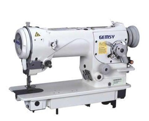 Швейная машина зигзагообразного стежка Gemsy GEM 2284N | Soliy.com.ua