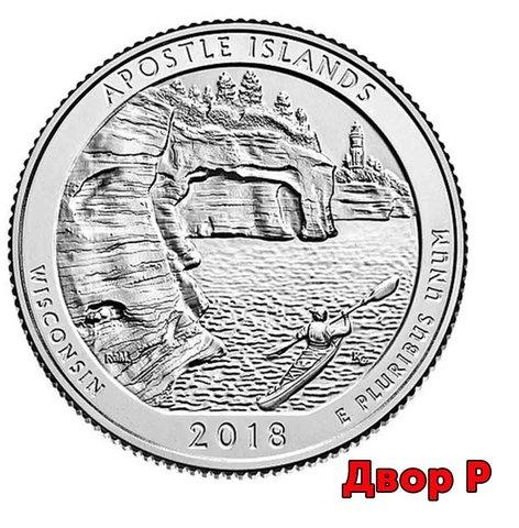 25 центов 42 - й парк США национальные озёрные побережья островов Апостол (двор P)