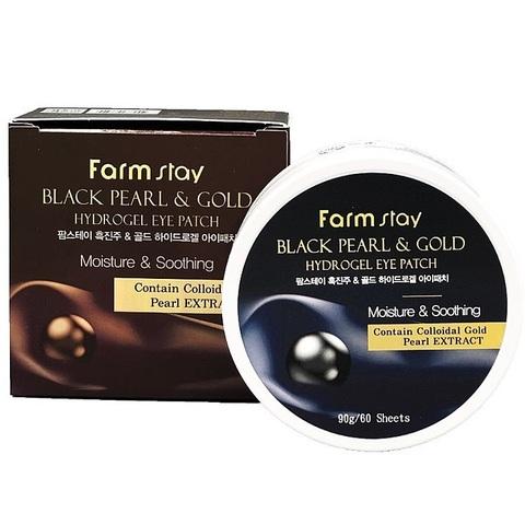 FARM STAY Black pearl & gold Гидрогелевые-патчи для век