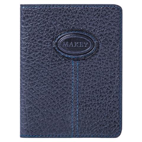 Обложка на паспорт «Classic». Цвет синий