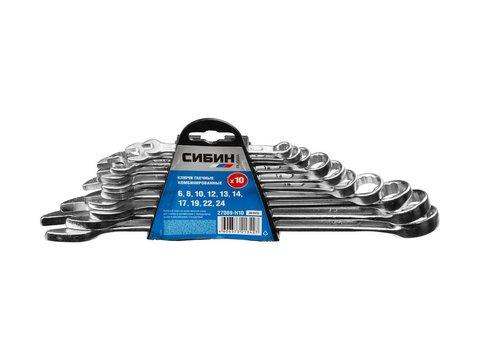 Набор комбинированных гаечных ключей 10 шт, 6 - 24 мм, СИБИН