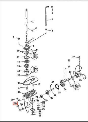 Прокладка пробки редуктора  для лодочного мотора T2,5 SEA-PRO (8-20)
