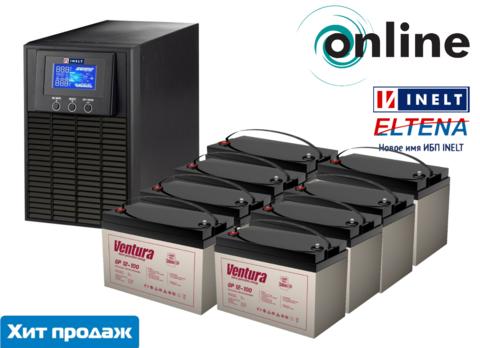 Комплект ELTENA E3000LT GP 12-100