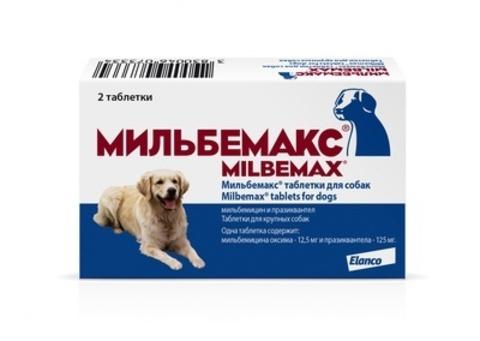 Elanco мильбемакс от глистов для собак крупных пород, 2 таб.