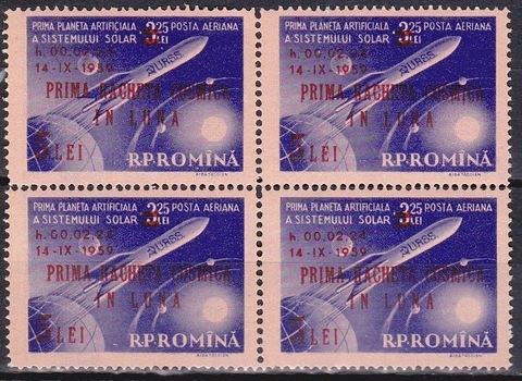 1959 № 1794 **MNH кварта