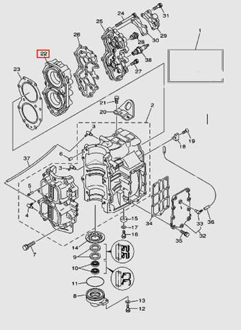 Голова блока цилиндров для лодочного мотора T40 Sea-PRO (2-22)