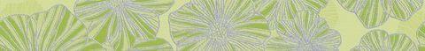 Бордюр KERLIFE Splendida Verde 505х62