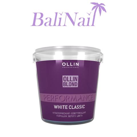 BLOND PERFORMANCE White Classic Классический осветляющий порошок белого цвета, 500г