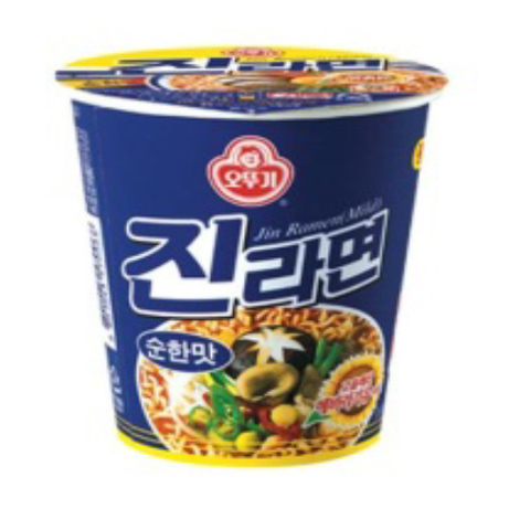 https://static-sl.insales.ru/images/products/1/2551/181119479/mushroom_noodles.jpg