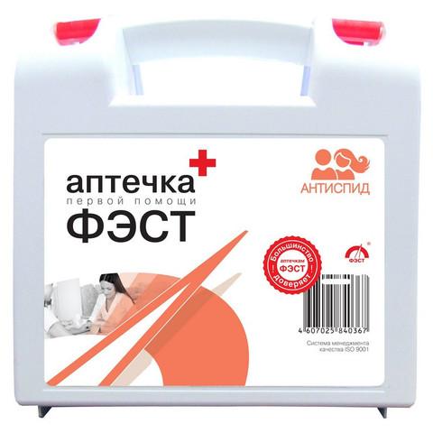 Аптечка первой помощи АнтиСПИД ФЭСТ (постановление №59) (полистирол)