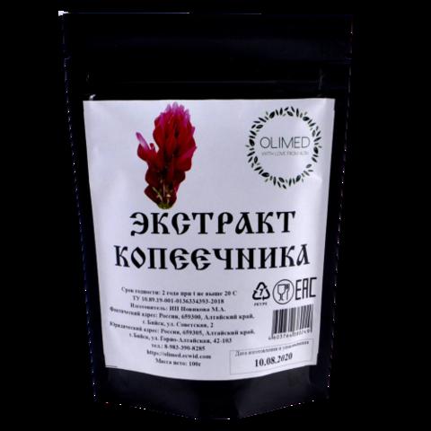 Экстракт копеечника (красный корень) OLIMED, 100г