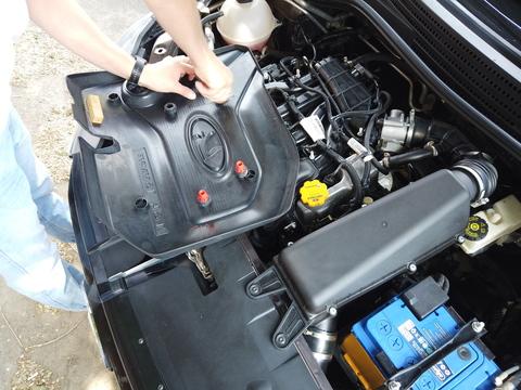 Опора (втулка) экрана двигателя