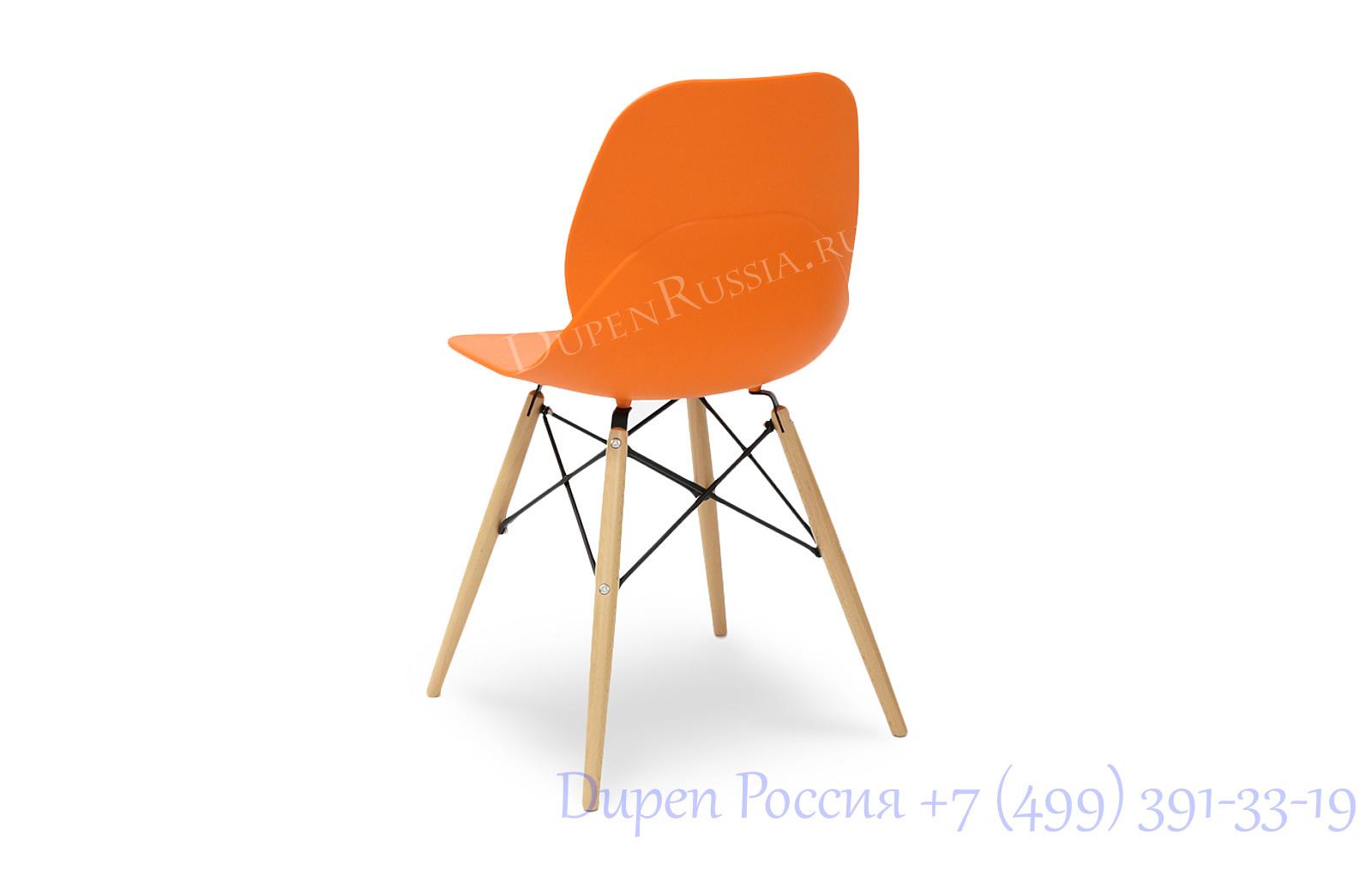 Стул Claudio Bellini PW-025 оранжевый