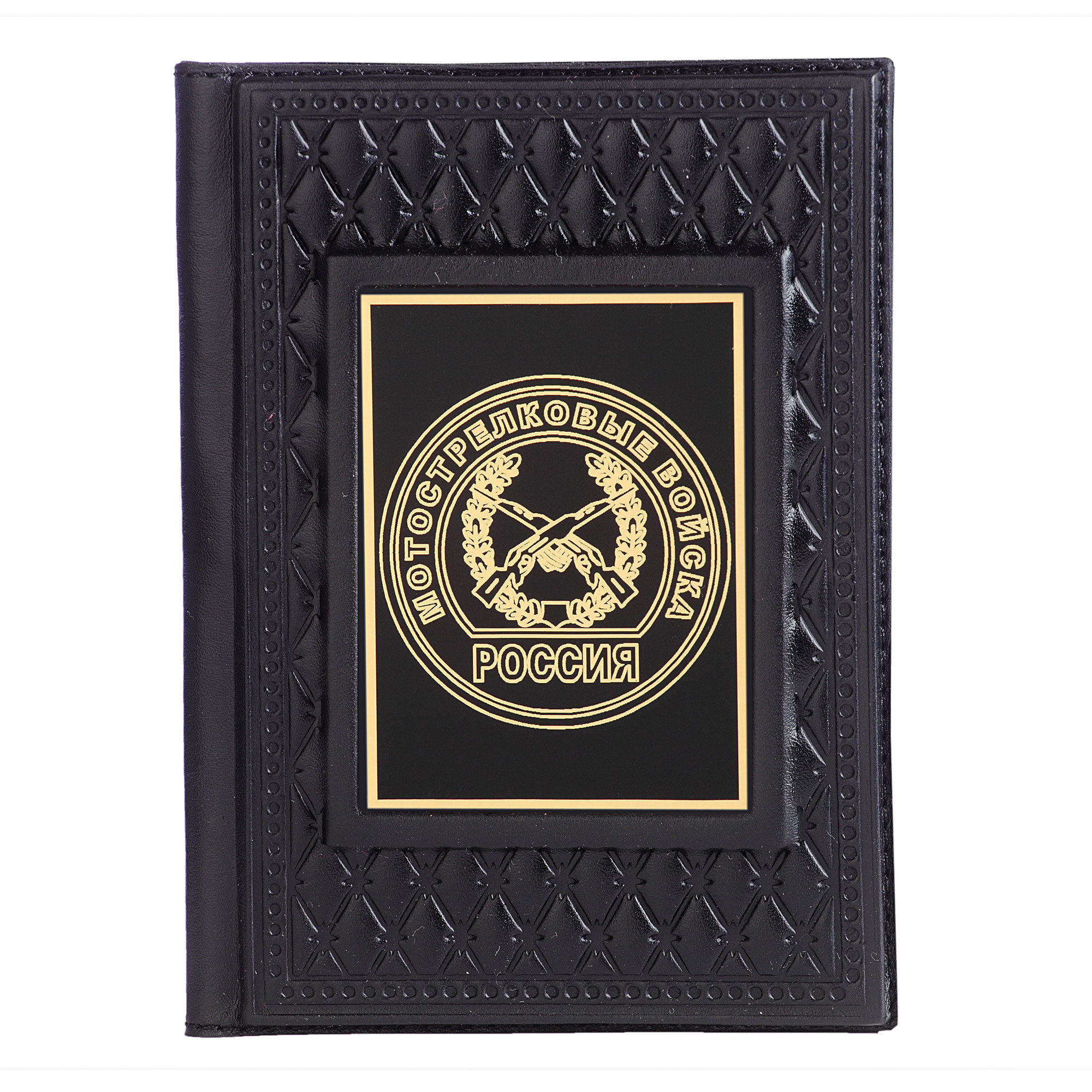 Обложка для паспорта «Мотострелковые войска»