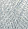 Пряжа Alize SAL ABIYE 21 (Серый)