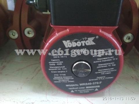 Циркуляционный насос Vodotok (Водоток) WRS 40-370-F