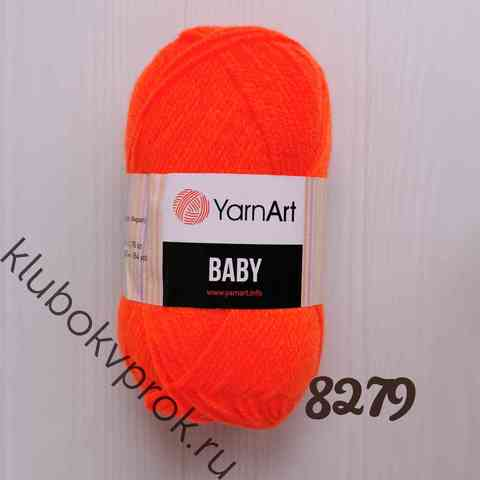 YARNART BABY 8279, Морковный