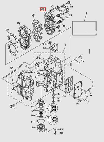 Крышка головы блока цилиндров для лодочного мотора T40 Sea-PRO (2-25)