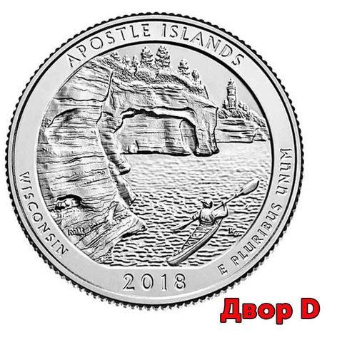 25 центов 42 - й парк США национальные озёрные побережья островов Апостол  (двор D)