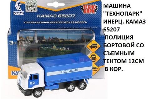 Машина Камаз SB-16-89-B2-WB полиция бортовой