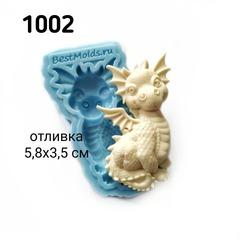 1002 Молд силиконовый. Дракоша.