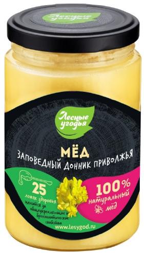 Мёд натуральный ЛЕСНЫЕ УГОДЬЯ