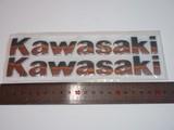 Наклейки на бак Kawasaki серебро