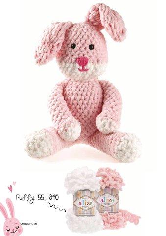 Пряжа Alize Puffy цвет 340