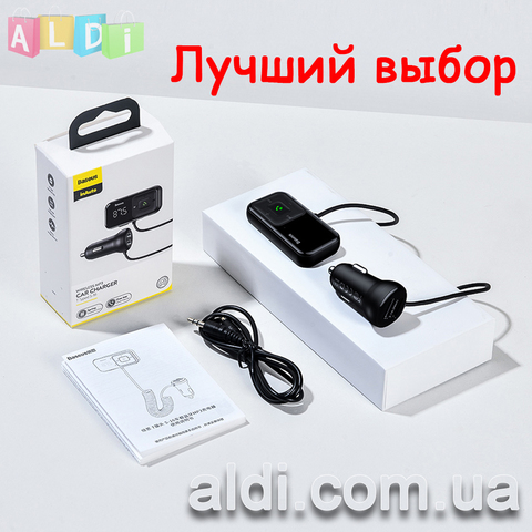FM-модулятор Baseus S-16 3,1A 2USB + АЗУ Bluetooth 5.0 FM Launcher трансмиттер black