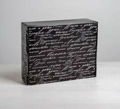Складная коробка «Письмо», 27 × 21 × 9 см, 1 шт.