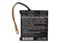 Аккумуляторная батарея для гарнитуры LOGITECH G930 и LOGITECH MX Revolution [113250]