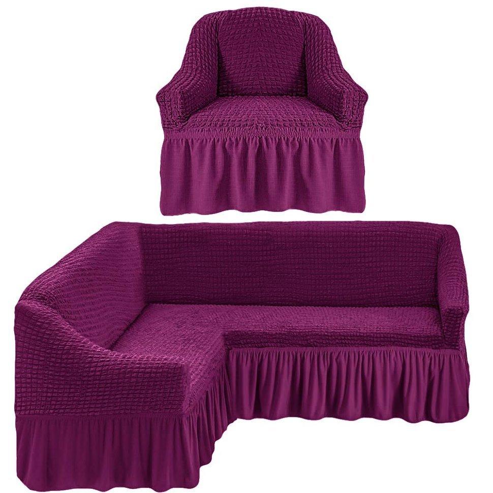 Чехол на угловой диван и кресло, фиолетовый
