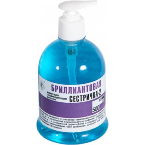 Мыло жидкое дезинфицирующее с антисептиком Бриллиантовая сестричка - 2 500мл