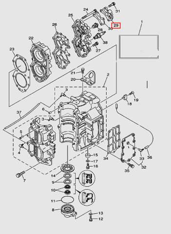 Корпус термостата для лодочного мотора T40 Sea-PRO (2-29)