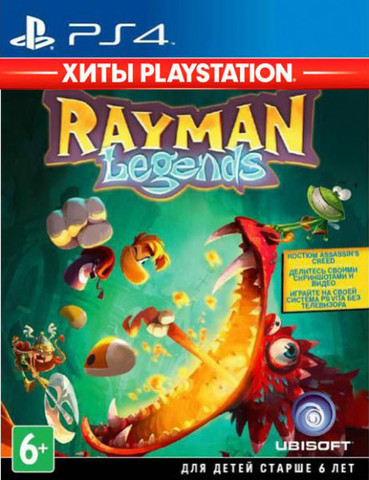 Rayman Legends (PS4, Хиты PlayStation, русская версия)