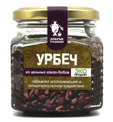 Урбеч из какао-бабов (цельных) , 230 гр. купить в Ростове