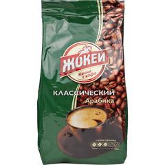 Кофе в зернах Жокей Классический 100% арабика 900 г