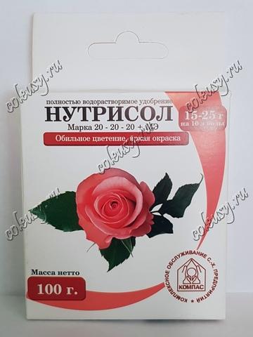 Нутрисол для роз