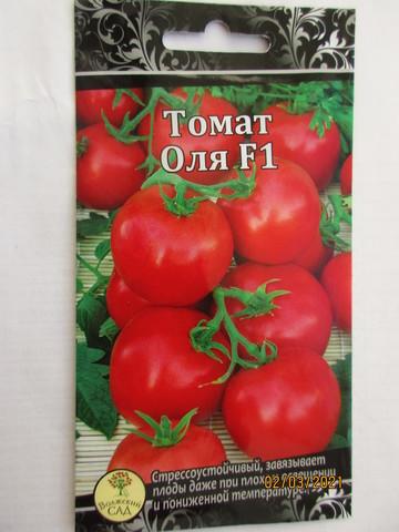 томат ОЛЯ F1 25шт
