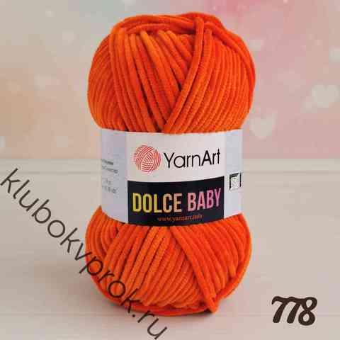 YARNART DOLCE BABY 778, Терракот