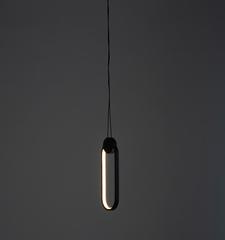 светильник Marsha Oval