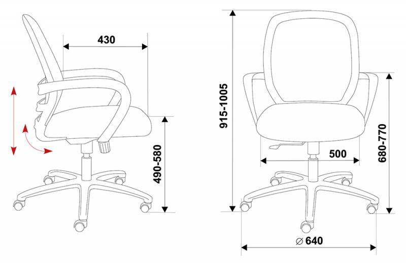 Кресло для персонала БЮРОКРАТ CH-499/Z1/TW-11