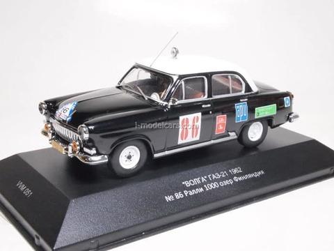 GAZ-21K Volga Rally 1000 Lakes Finland 1962 #86 1:43 VVM / VMM