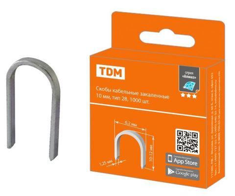 Скобы кабельные закаленные 10 мм, тип 28, 1000 шт,