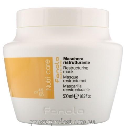 Fanola Nutri Care Restructuring Mask - Маска  для сухих волос