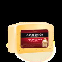 Сыр Сыробогатов Голландский 45% 200г