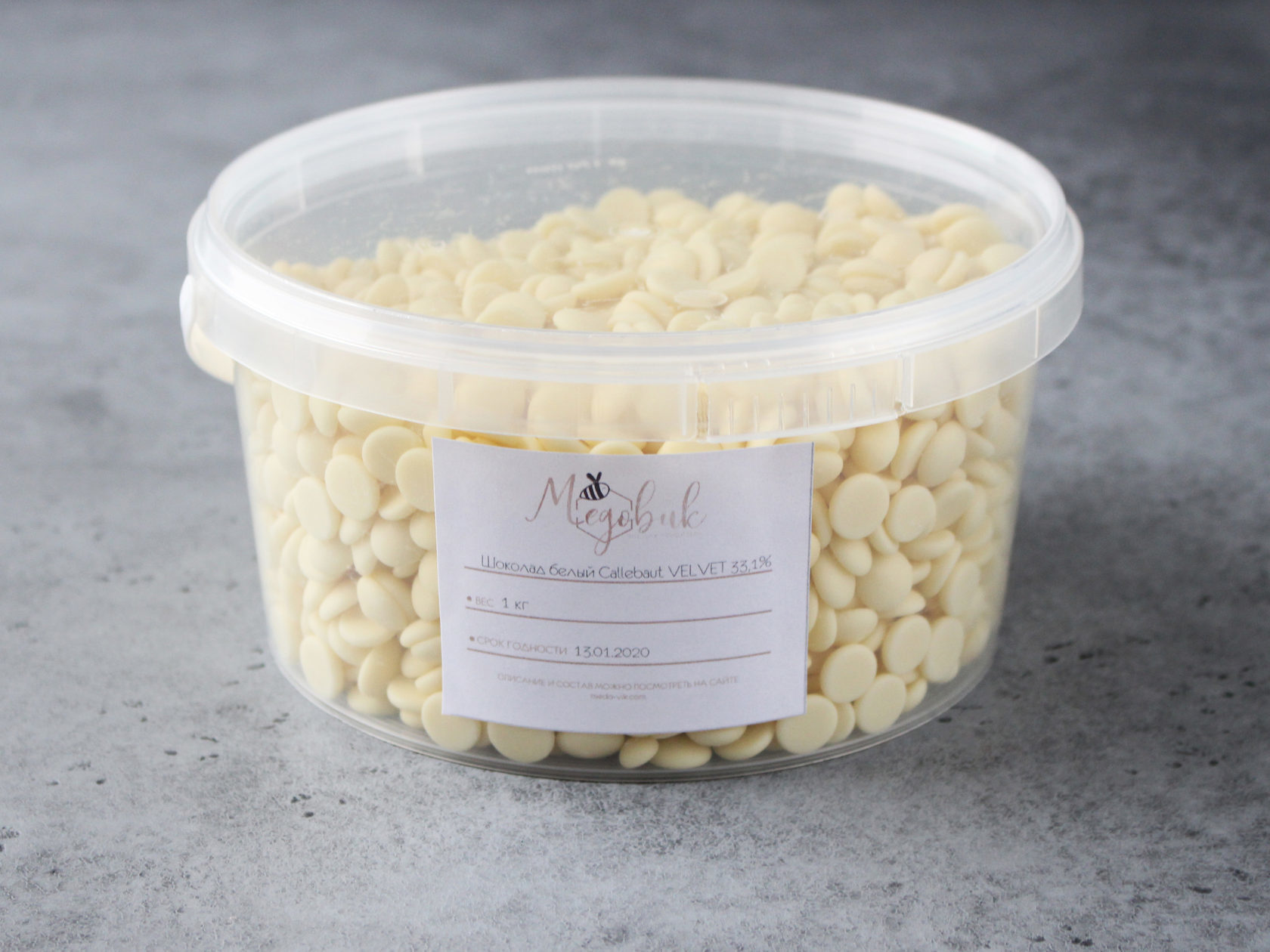 Шоколад белый Barry Callebaut Velvet 33,1%, 1 кг